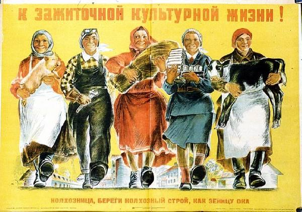 Una imagen demasiado idílica de la agricultura soviética