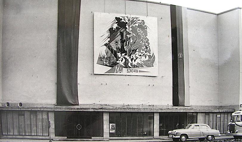 """Otra de las películas de Renau, """"Mai Poem"""", desconocida en el archivo de Babelsberg. La foto probablemente es la presentación del filme en un cine de la RDA. Foto Fundació Josep Reanu."""