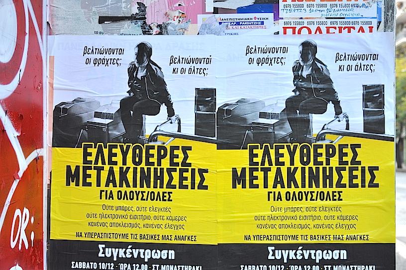 Pasquín pegado en las paredes hacia el día 9 de diciembre. Dice (amable traducción de Ilia Koutsoukou):