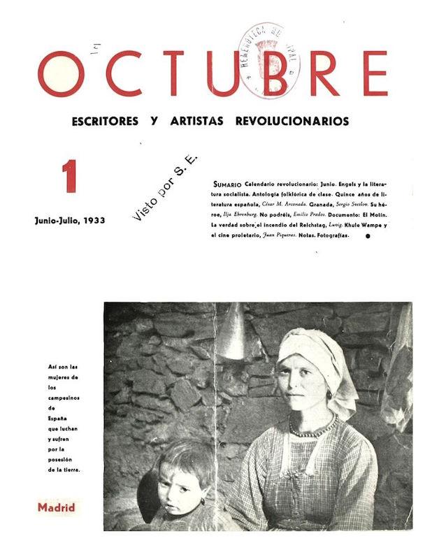 Fotografía tomada de http://www.memoriademadrid.es/.
