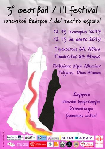 z cartel griego